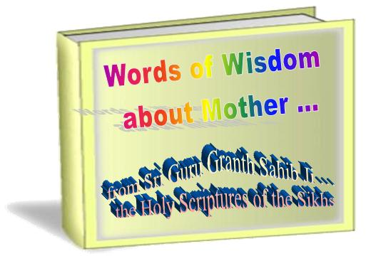 Words of Wisdom on Mother from Sri Guru Granth Sahib Ji