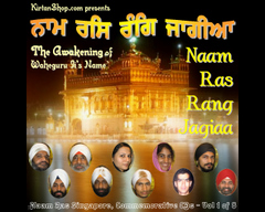 Naam Ras Rang Jagiaa - Click Image to Close